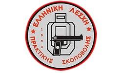 kmp-partners-10-ELPS