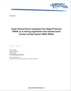 ISRAELI TACTICAL SCHOOL - KRAV MAGA PROTECTION