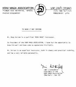 KRAV MAGA IDF curriculum BOAZ AVIRAM
