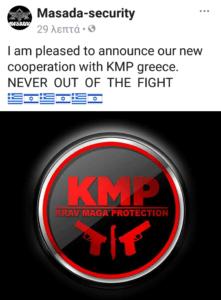 Masada Tactical System Israel - KMP